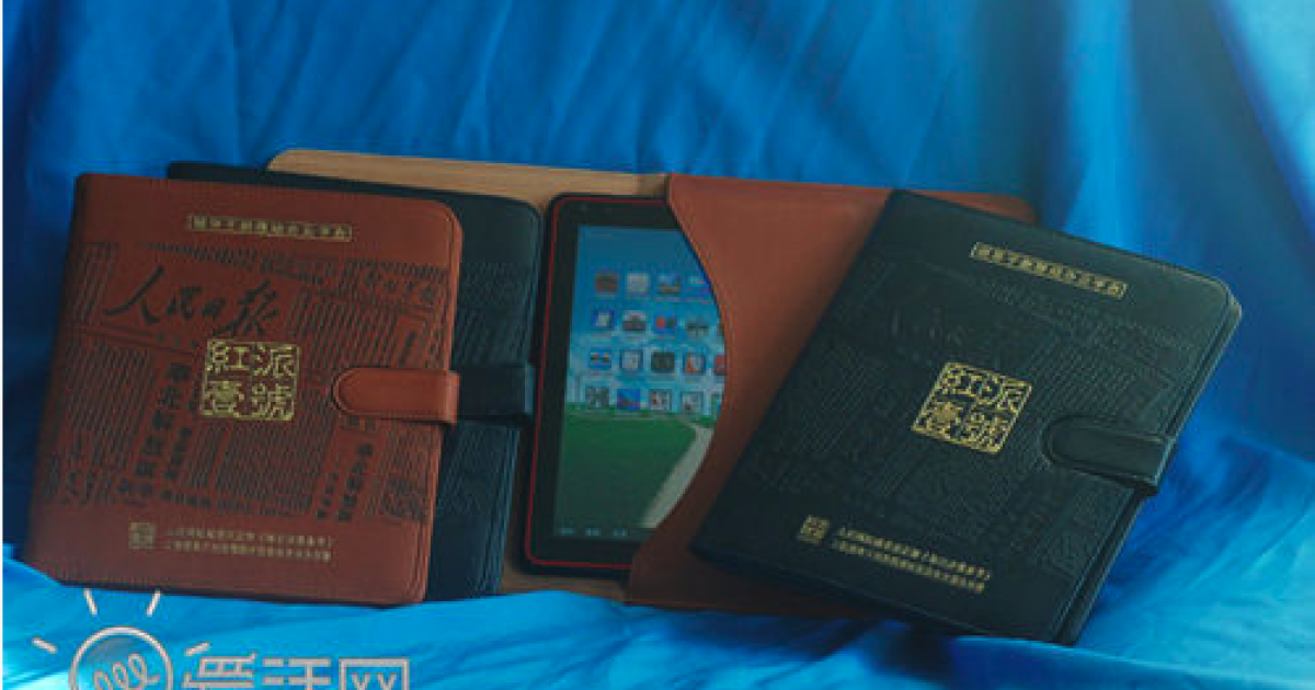 The RedPad comes in its own gold-embossed leather case.</p>