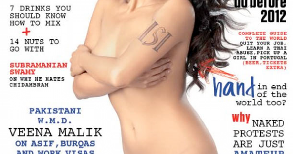 Veena Malik is on the cover of FHM India.</p>