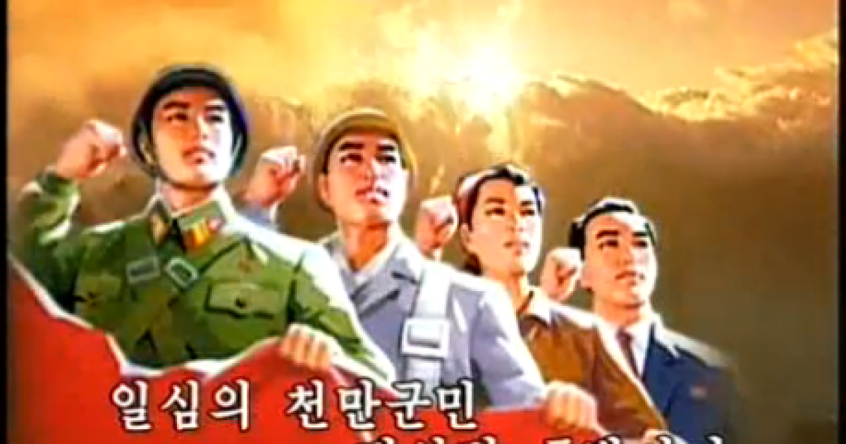 The song is accompanied by a video showing various North Korean achievements.</p>
