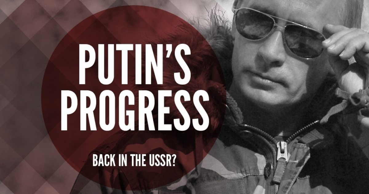 Putin's Progress is a GlobalPost ongoing series on the Russian leader's ambitious agenda.</p>