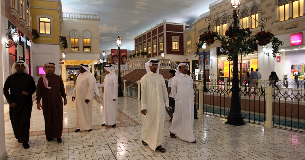 General view of the Villagio mall in Doha, Qatar. A fire near a nursery in the mall claimed 19 lives, including those of 13 children, on May 28, 2012.</p>