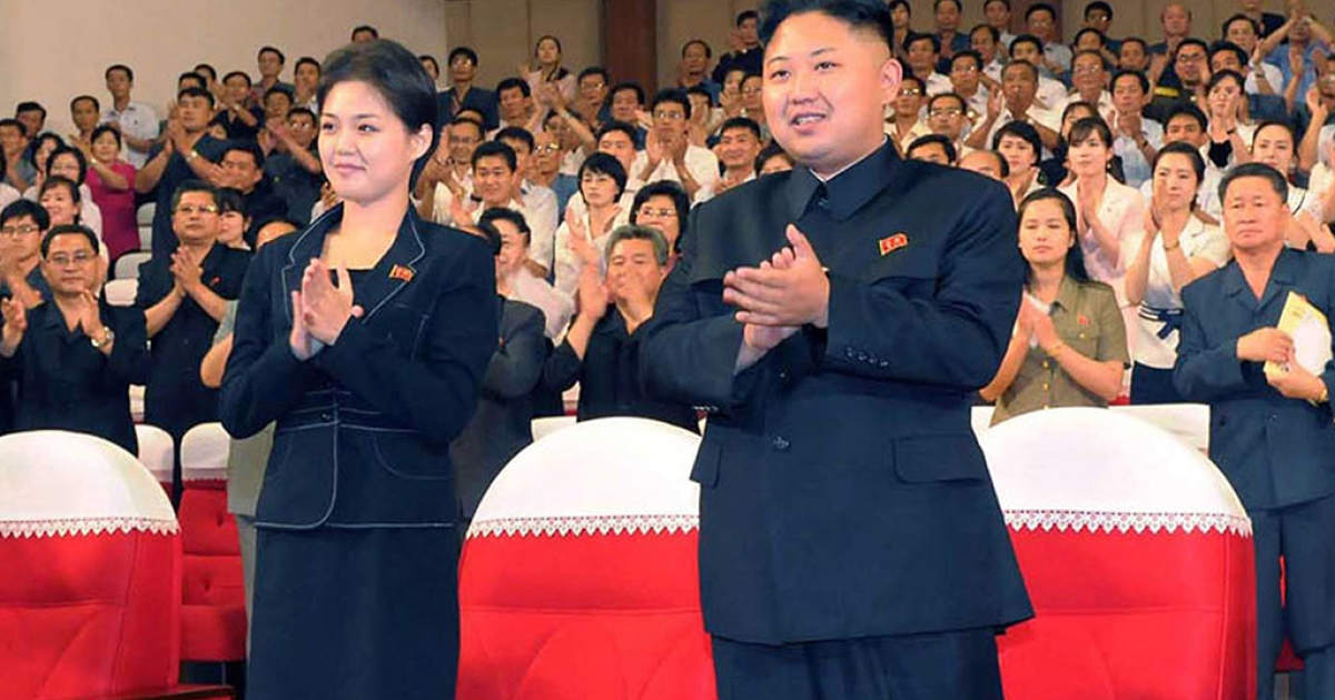 North Korean state television on July 25, 2012 confirmed that leader Kim Jong-Un is married and named his wife as Ri Sol-Ju, South Korea's unification ministry said. South Korea's unification ministry said it appeared that Ri was the woman who has been pictured several times at Kim's side at public events in recent weeks.</p>