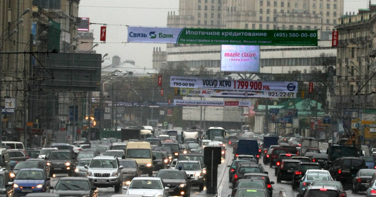 A hacker brought Moscow traffic to a standstill with rush hour porn stunt.</p>