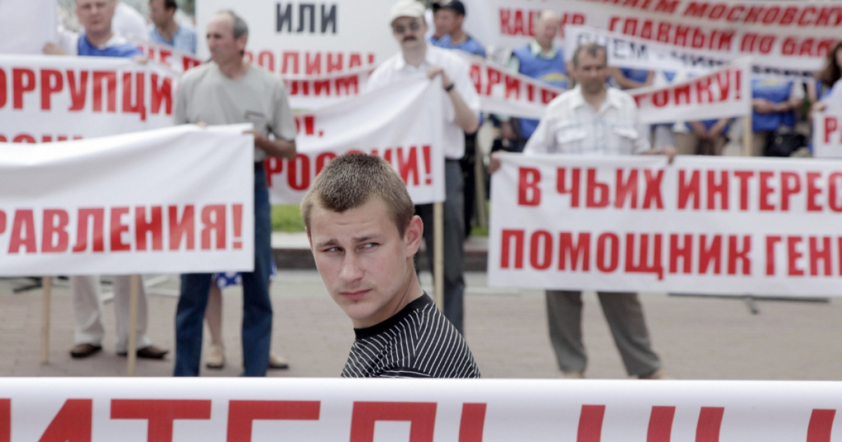 Russian political activists rallying against corruption in law enforcement in Moscow in 2009.</p>
