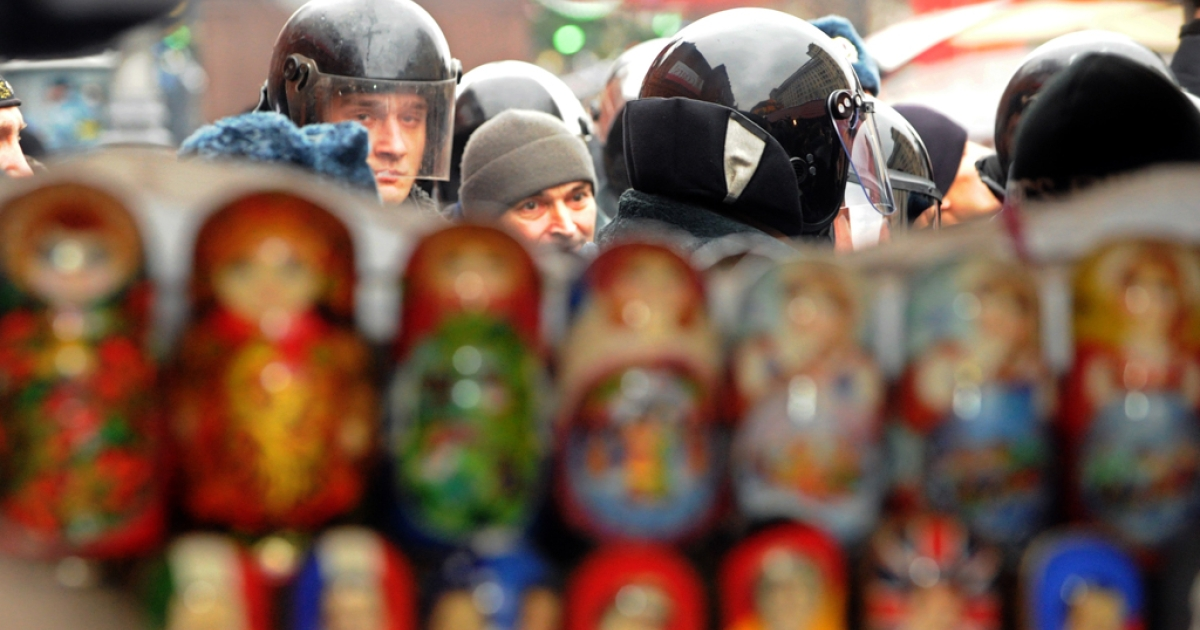 Russian officials have banned toy