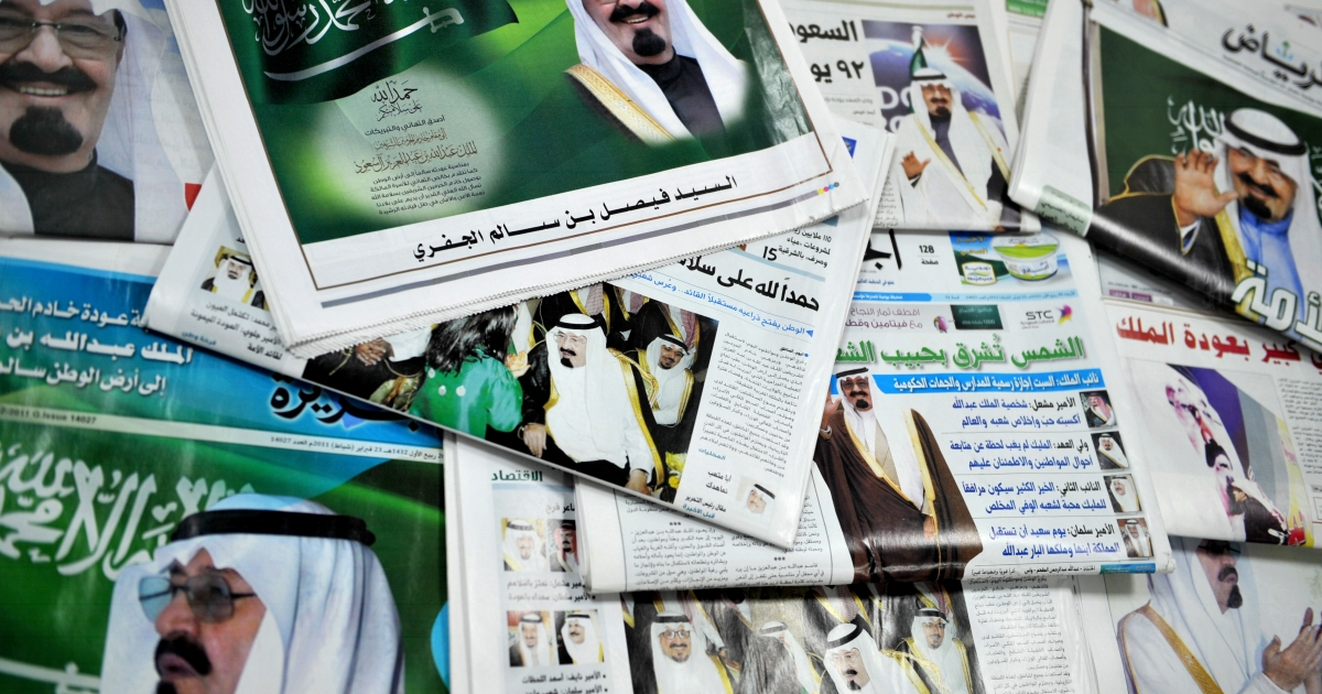 A picture shows the front pages of Saudi newspapers featuring a story on the return of King Abdullah bin Abdul Aziz in the Saudi capital Riyadh on Feb. 23, 2011 as he flew out of Morocco and headed home after recovering from back surgery.</p>