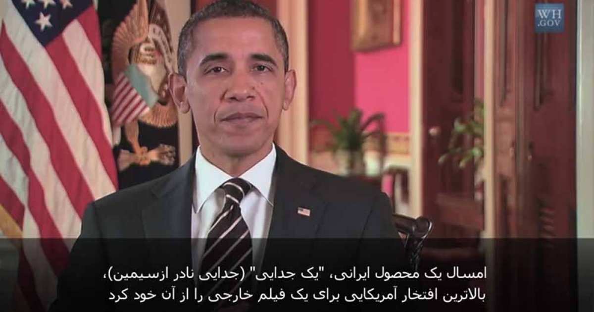 President Barack Obama delivers a YouTube message to the Iranian people on Nowruz.</p>