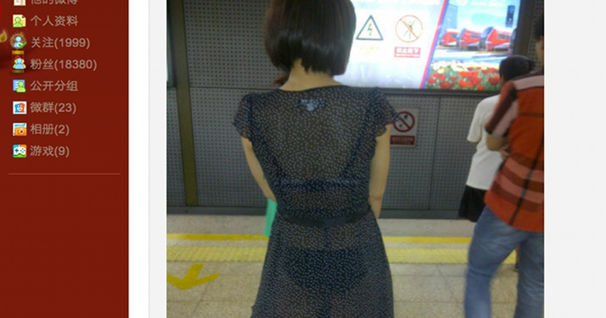 A screengrab of Shanghai Metro's post, on the Sina Weibo micro-blogging site.</p>
