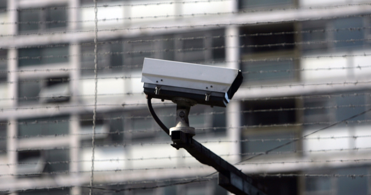 NYPD is planning to install city-wide surveillance cameras to monitor criminals and terrorists as part of a Domain Awareness System.</p>