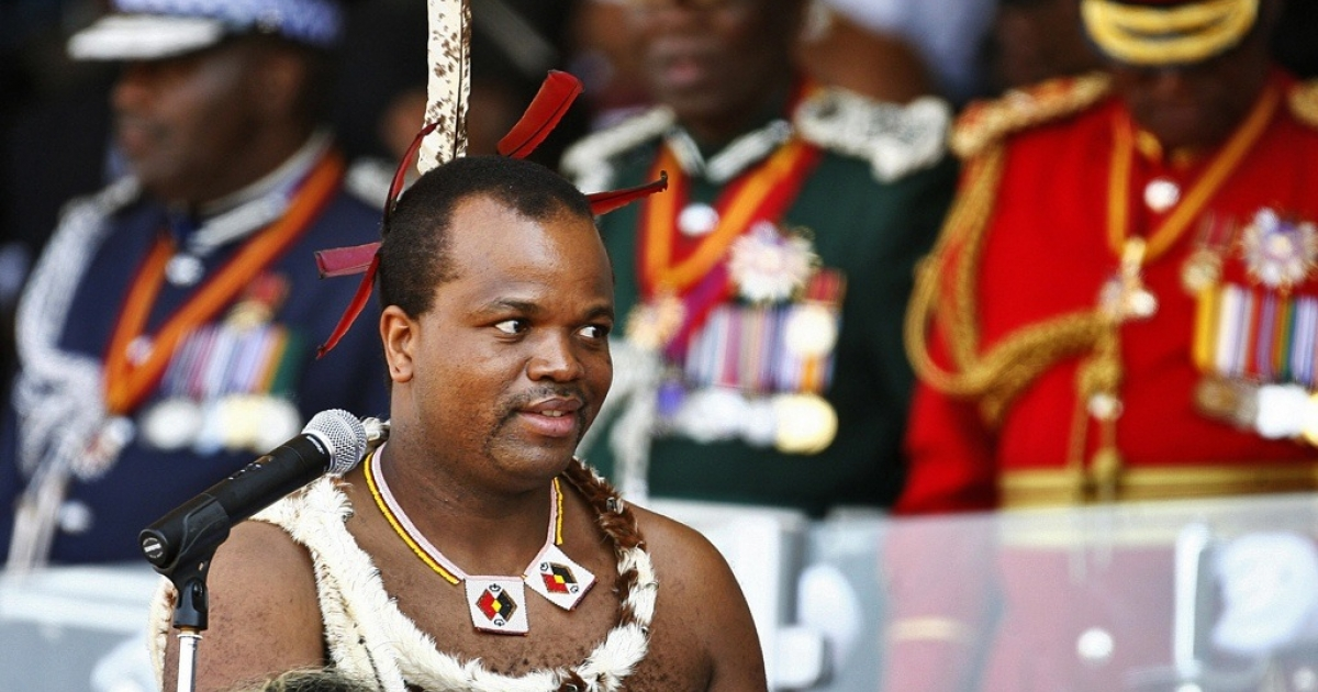 The government of Swaziland's King Mswati III is negotiating with South Africa for a $355 million financial bail out loan.</p>