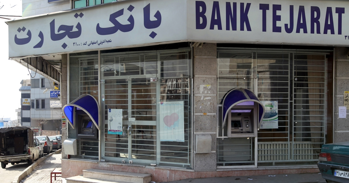 A branch of state-owned Bank Tejarat in Tehran, Iran.</p>