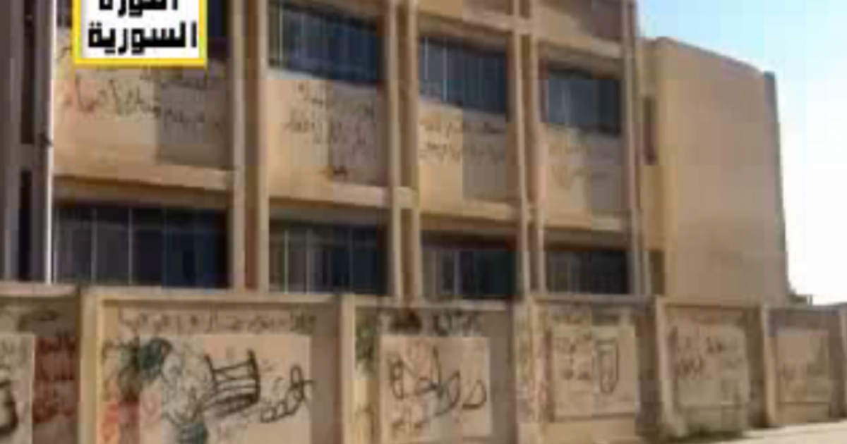 'Topple the treacherous Assad'. A video on Youtube shows the graffiti which sparked the Syrian uprising.</p>