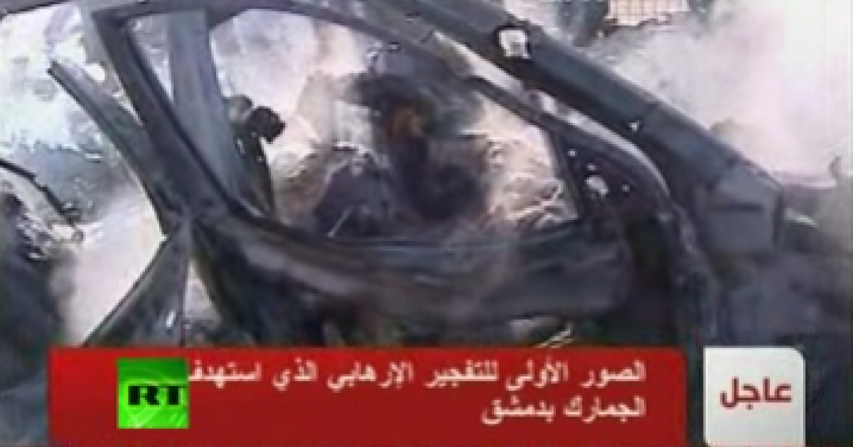 Images of the twin bombings that rocked Damascus on Saturday March 17, 2012 broadcast on Syrian state television.</p>