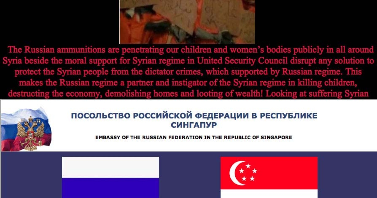 A screen grab of the website of the Russian embassy in Singapore, whcih was hacked by Syrian activists. An image of the cached version of the site is below.</p>
