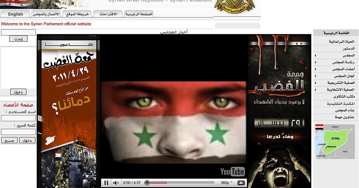 A screen grab shows the main page of the Syrian parliament's official website after it was hacked by Syrian opposition activists on April 29, 2011.</p>