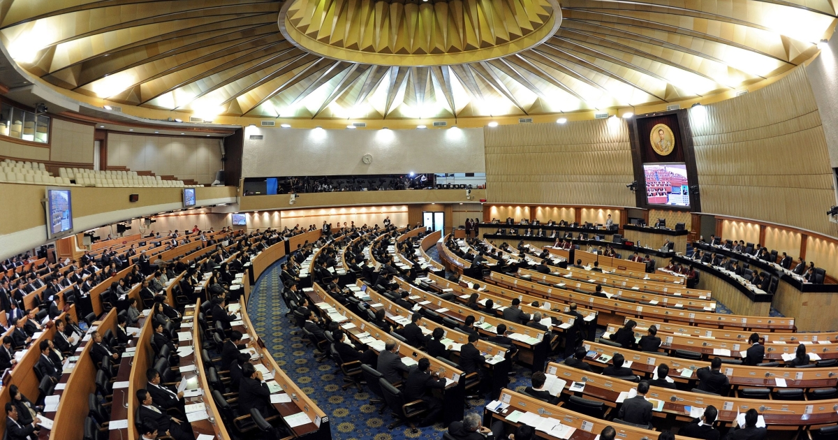 The picture appeared on monitors as a parliamentarian addressed the house during a debate on a controversial amendment to Thailand's constitution.</p>