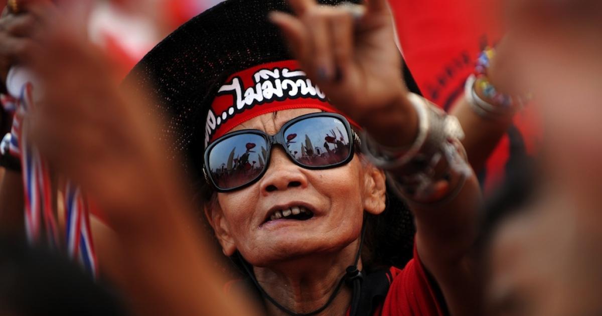 A Thai anti-government