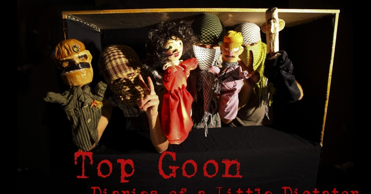 Some of the puppet characters featured in