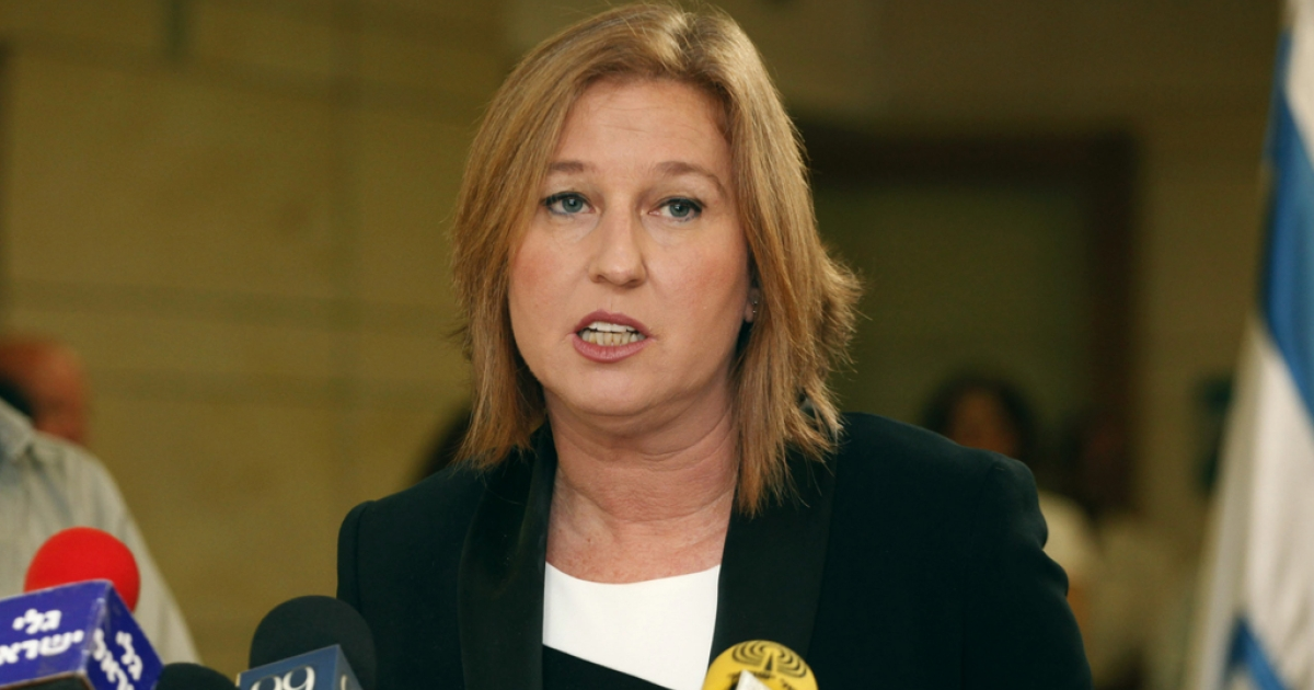 Tzipi Livni former Israeli opposition leader speaks to the press moments before handing in her resignation from the Knesset, Israel's Parliament on May 1, 2012 in Jerusalem.</p>