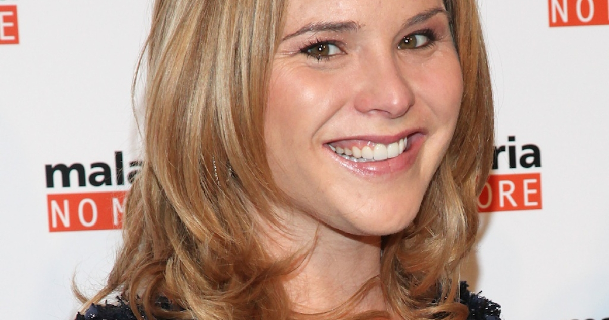 Jenna Bush, daughter of former US President George W. Bush and former First Lady Laura Bush, began working as a correspondent for NBC's