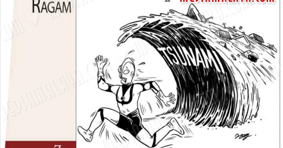 A scan of a cartoon mocking Japan's March tsunami in Berita Harian, one of Malaysia's largest newspapers,</p>