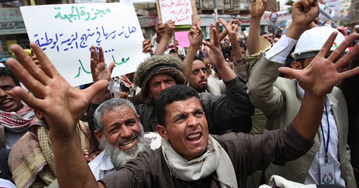 Yemeni anti-government protesters chant slogans against President Ali Abdullah Saleh during a demonstration in Sanaa on March 19, 2011 as thousands rallied despite a state of emergency imposed by the autocratic regime.</p>