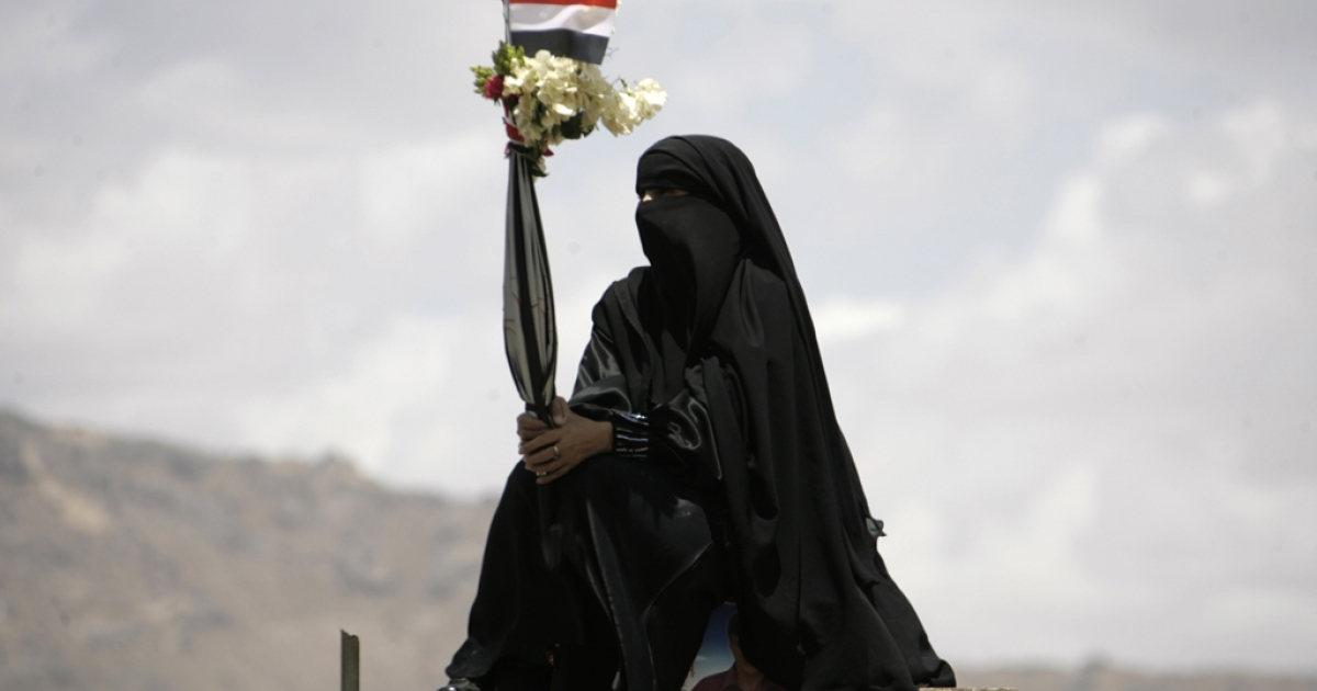 A Yemeni anti-government protester attends a parade marking the anniversary of Yemen's reunification on the sidelines of a daily demonstration calling for the ouster of President Ali Abdullah Saleh in Sanaa on May 22, 2011.</p>