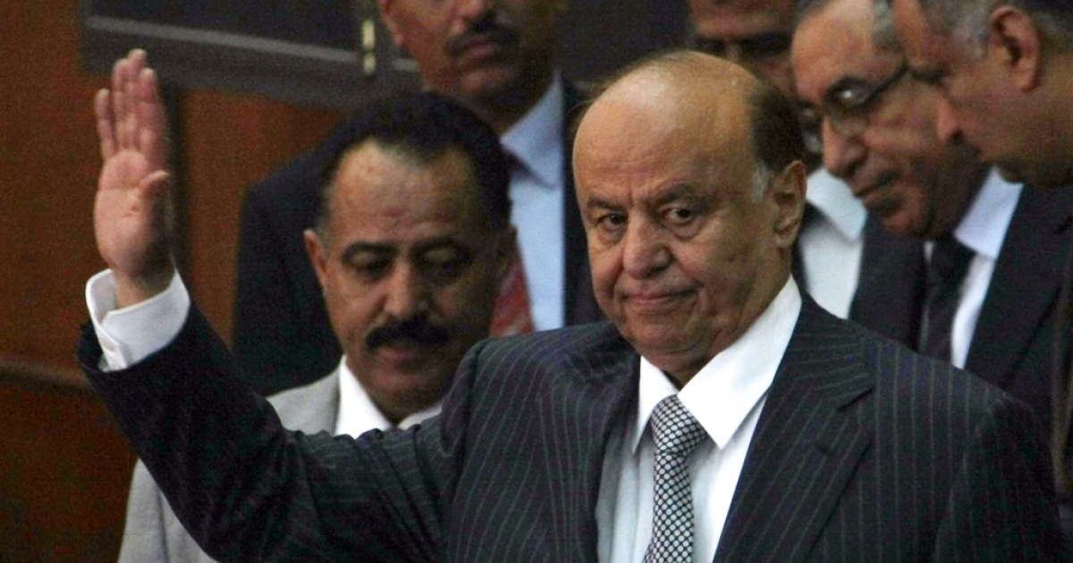 Yemen's President-elect Abdrabuh Mansur Hadi arrives to take the oath of office during the swearing-in ceremony at the parliament in Sanaa.  His predecessor Ali Abdullah Saleh formally stood down after 33 years as president.</p>