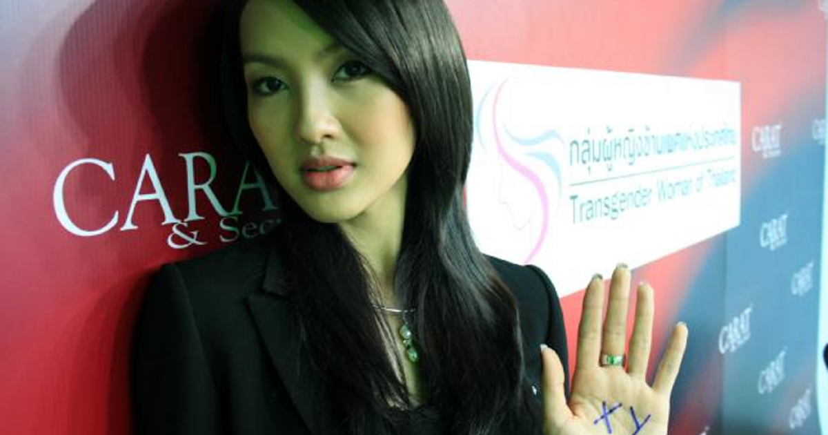 """Yollada """"Nok"""" Suanyot at a press conference. She released this picture of herself on Hi5, a social media network popular in Asia.</p>"""