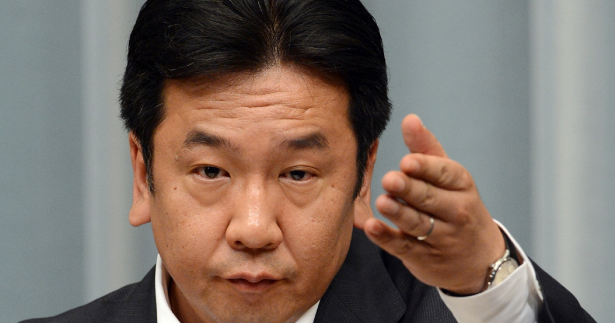 Japan's Trade and Industry Minister Yukio Edano admits during a Tokyo press conference that the government failed to build a public consensus before ordering two nuclear reactors back online, June 16, 2012.</p>