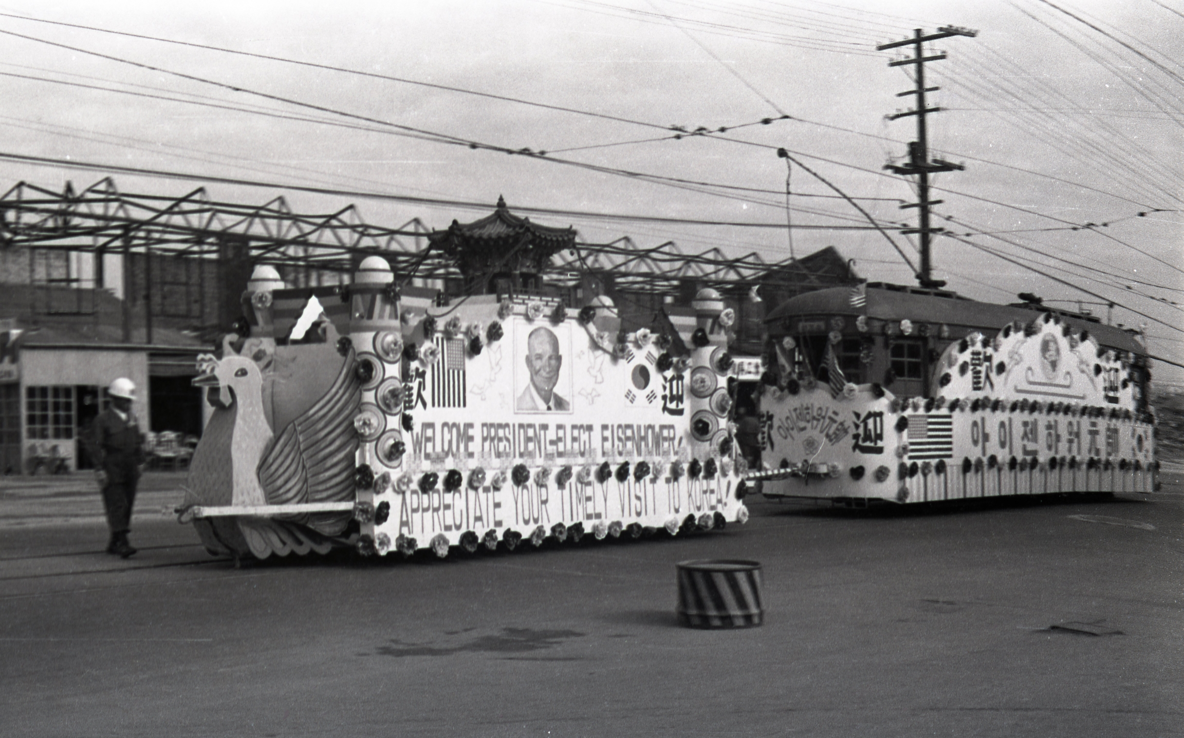 a parade in korea for president-elect eisenhower