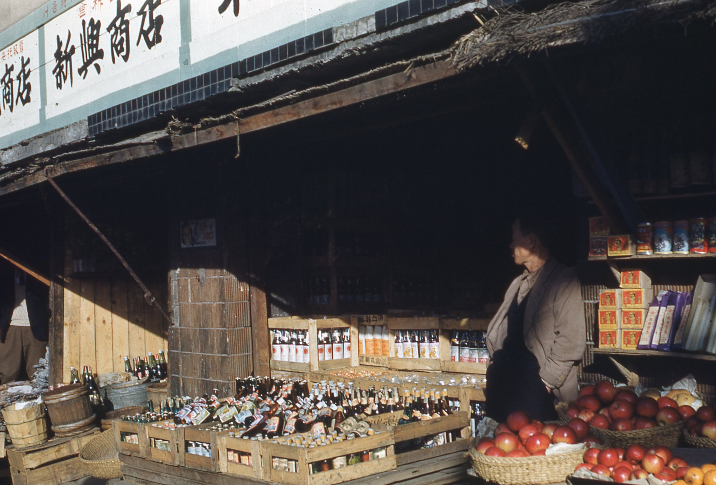 a liquor store in a korean market during the war