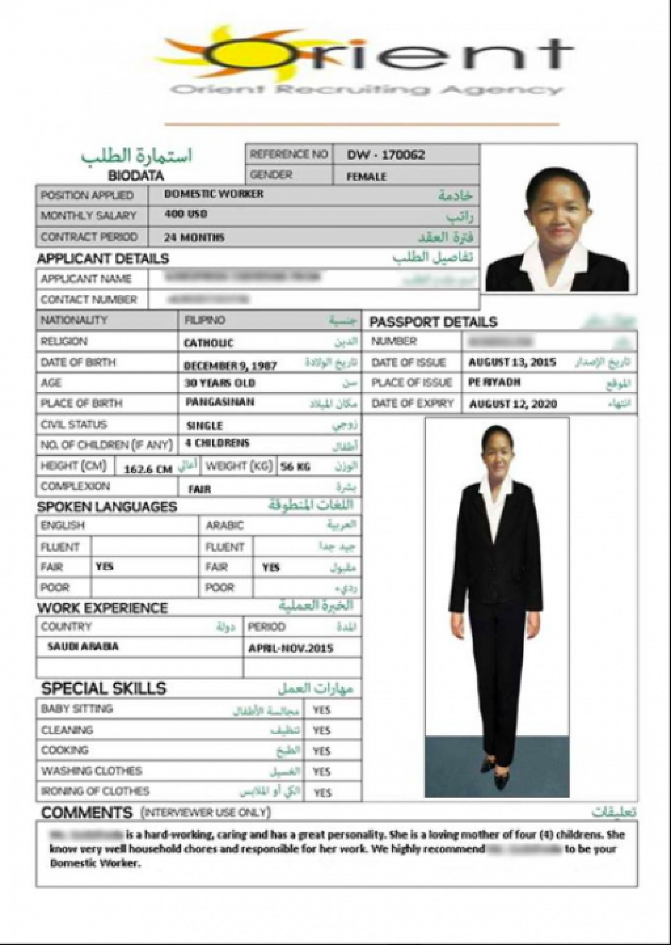 Screenshot of biodata ads from domestic worker recruiting agency.
