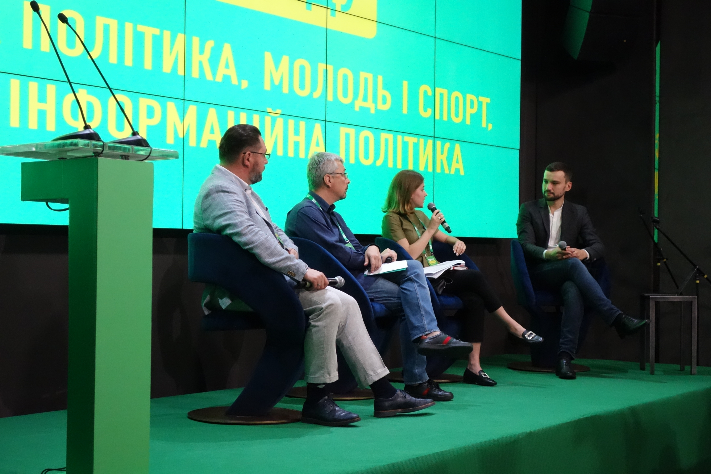 Marina Bardina speaks on a panel with Ukrainian politicians