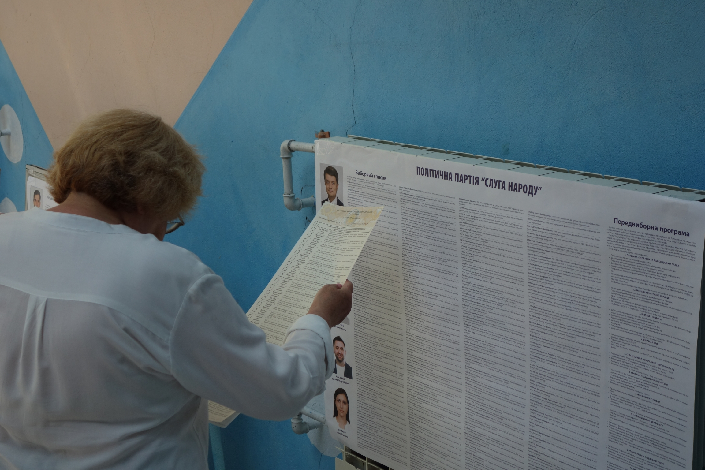 A voter reviews candidates in July 21 election