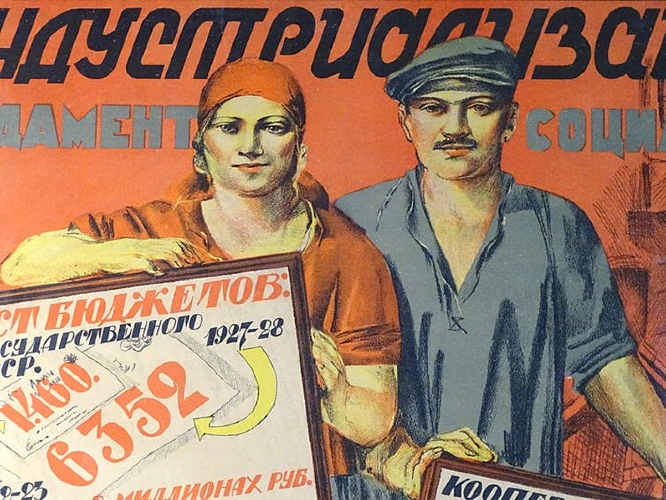 An old Soviet propaganda poster showing a man and a woman holding signs in Russian.