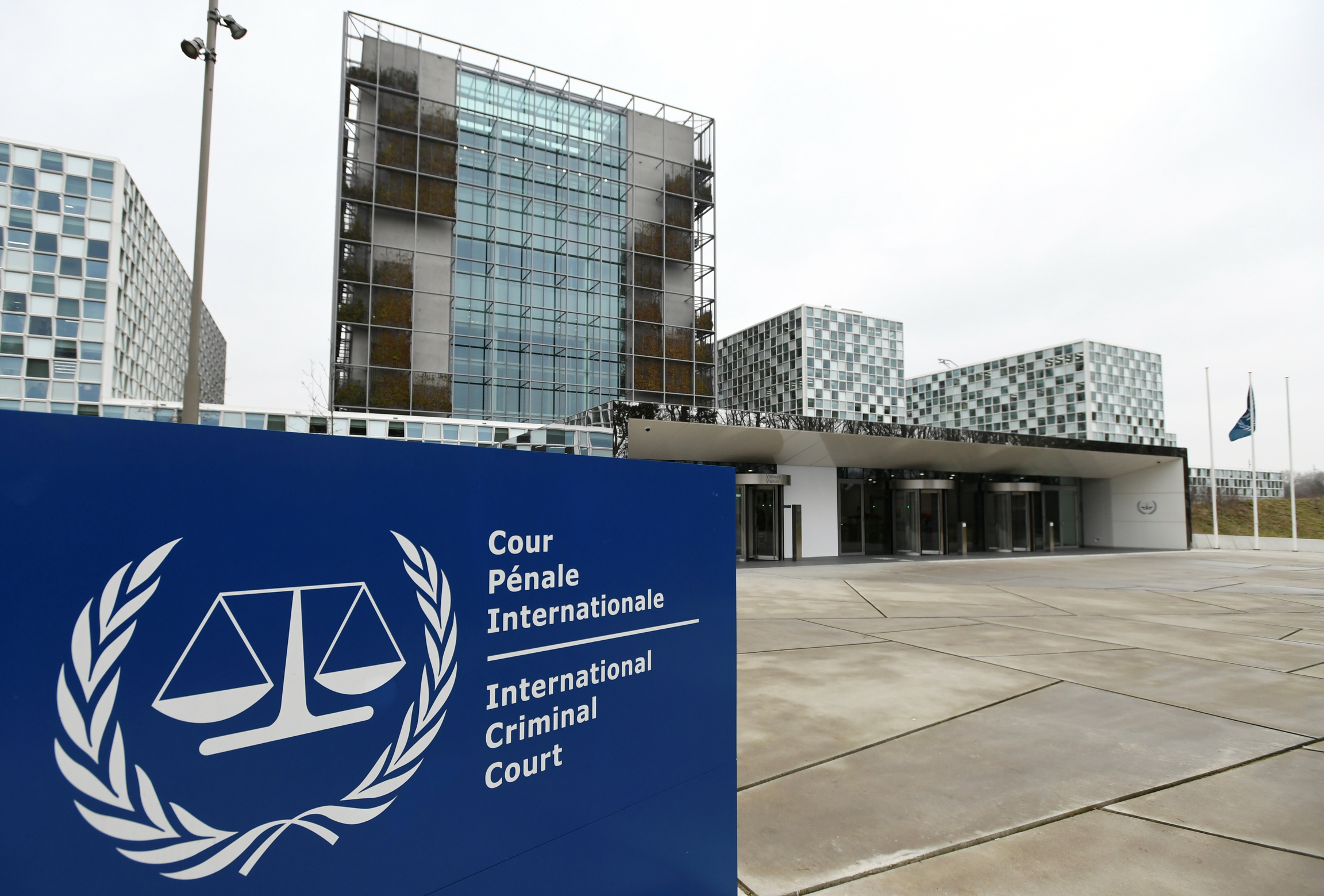 Exterior photo of the International Criminal Court building.