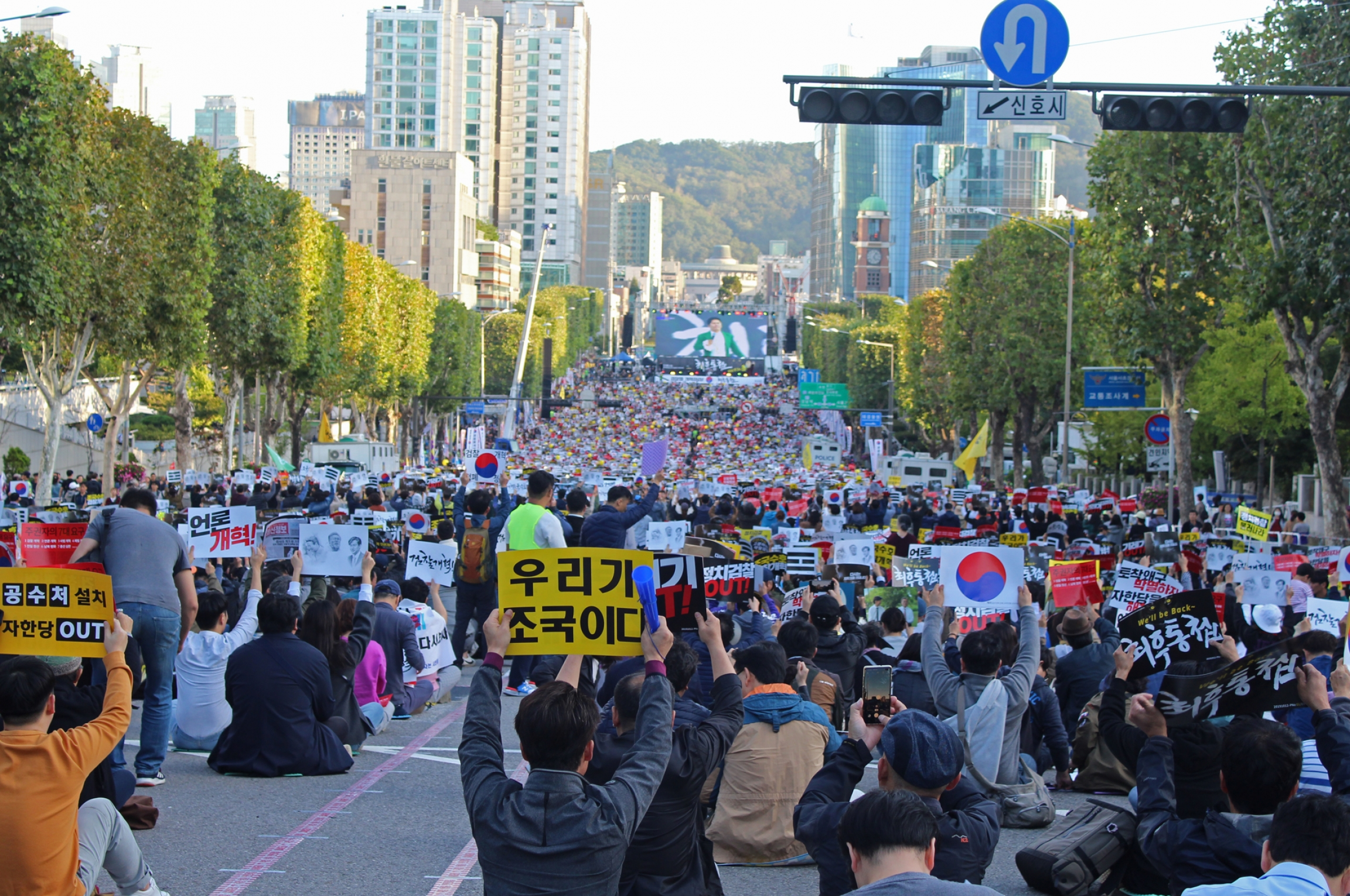 A mass protest in South Korea