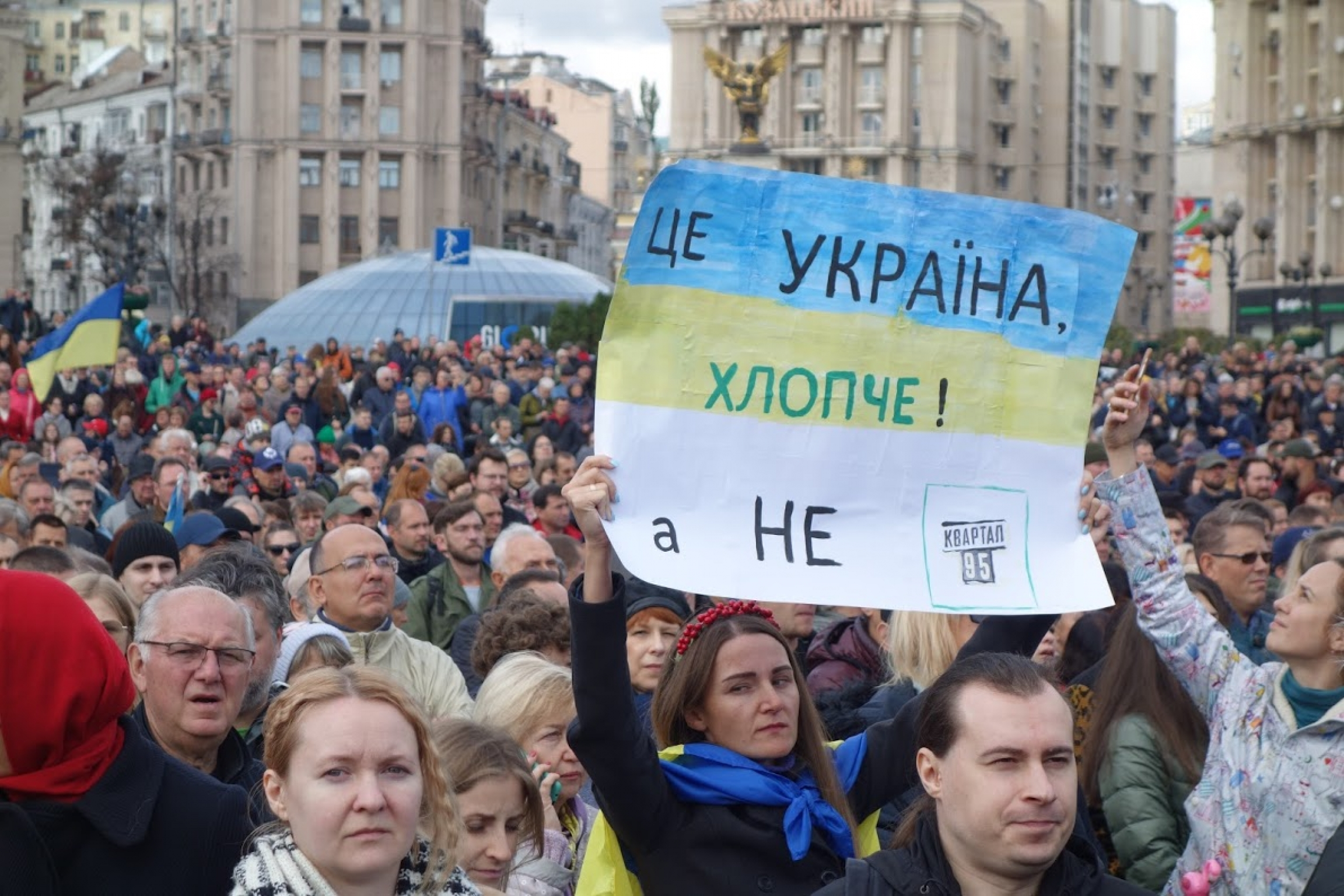 A protester holdsa hand-written sign to callout Ukrainian President Volodymyr Zelenskiy during a protest.