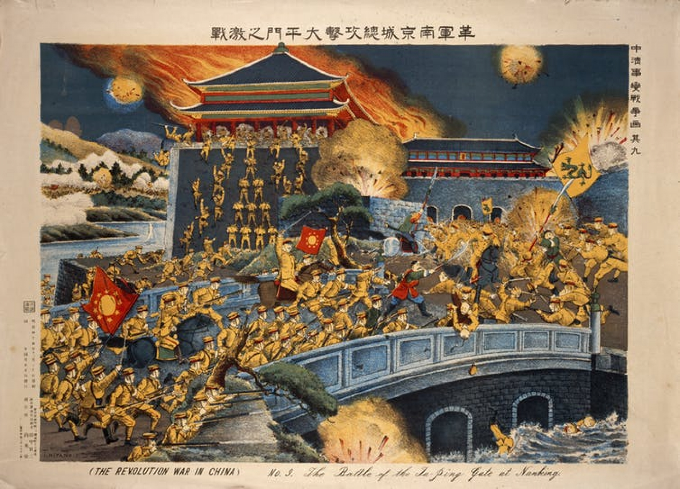 A painting of a revolution in China.