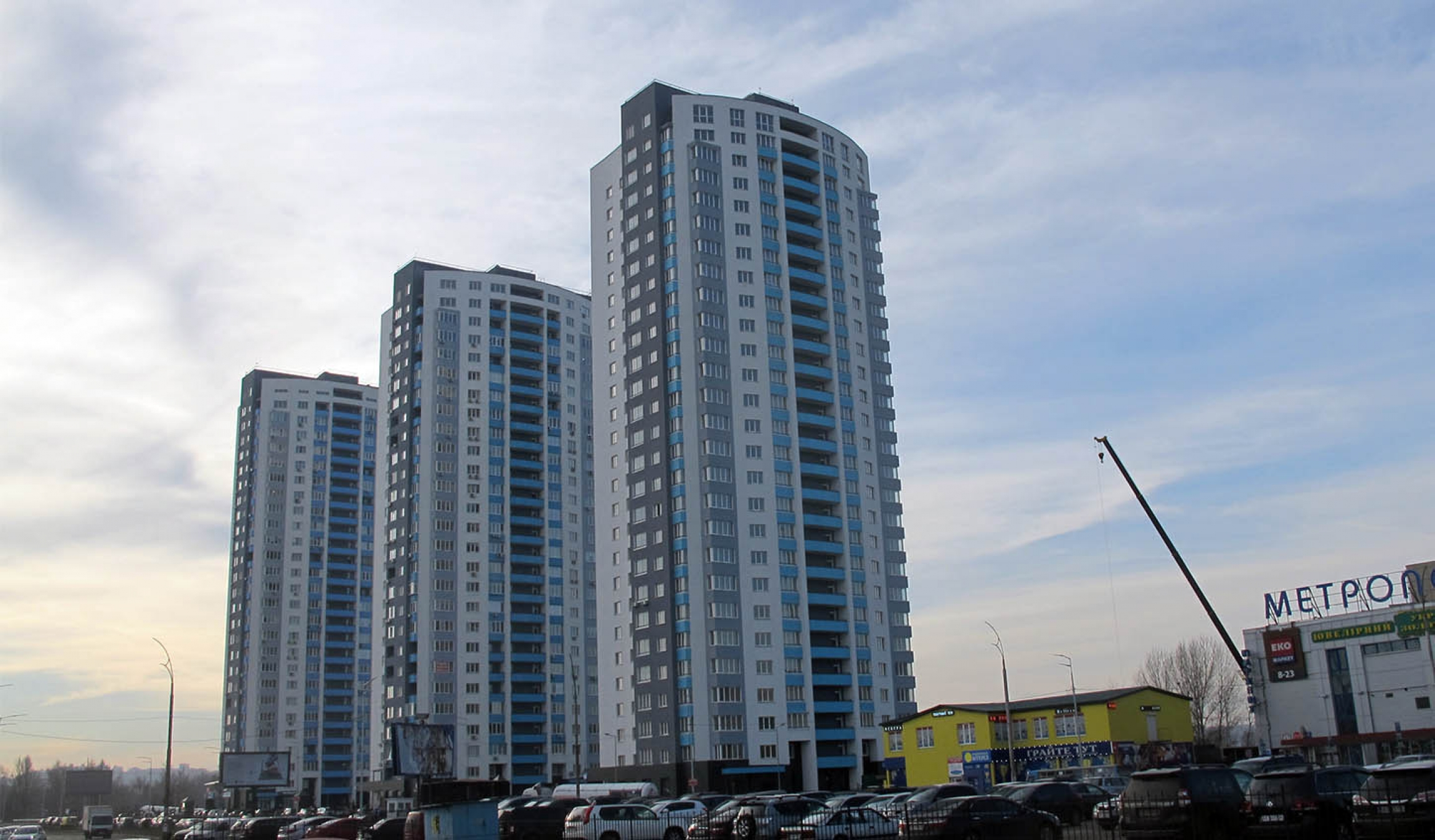 New apartment buildings rise over Kyiv, Ukraine.
