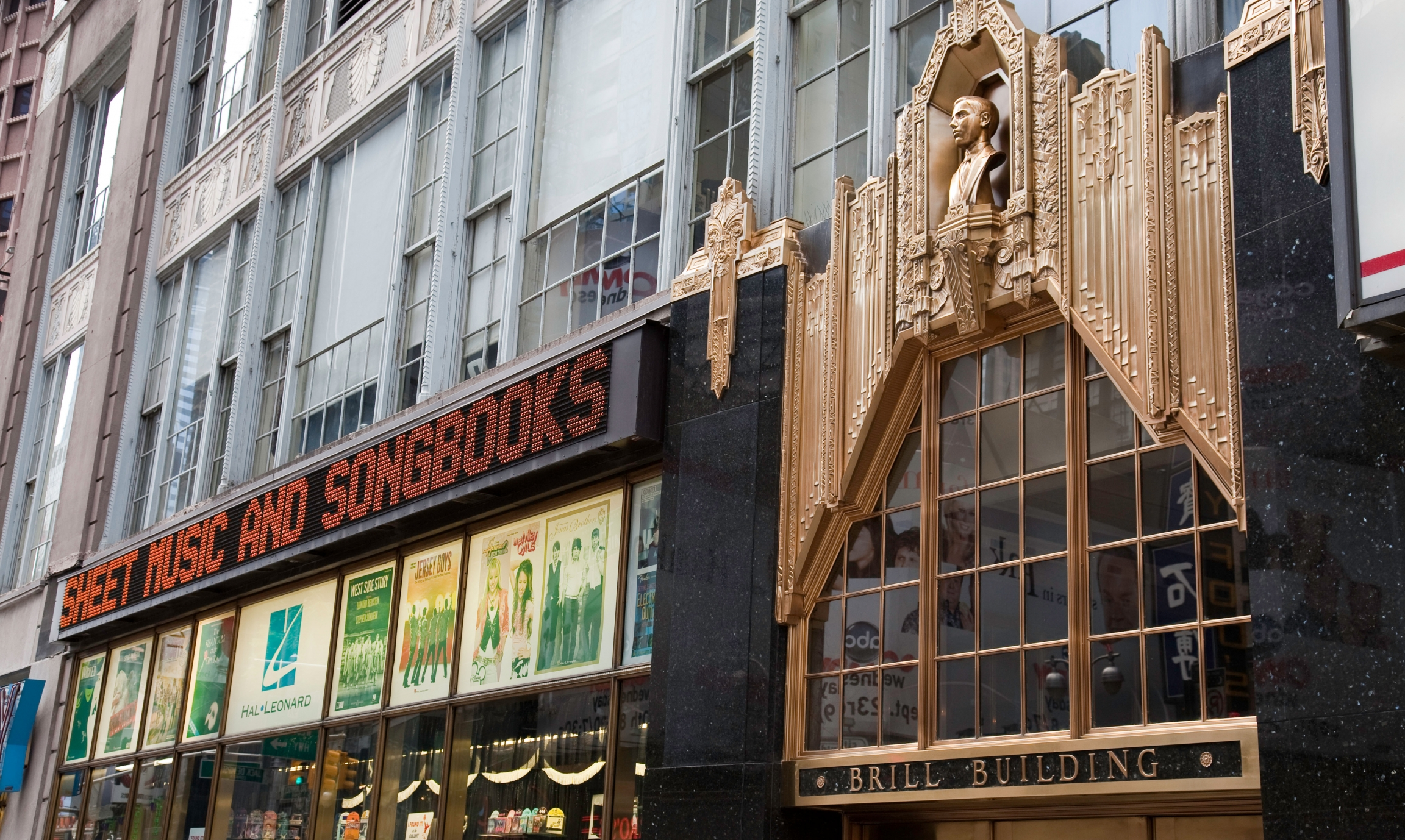 The Brill Building in 2009.