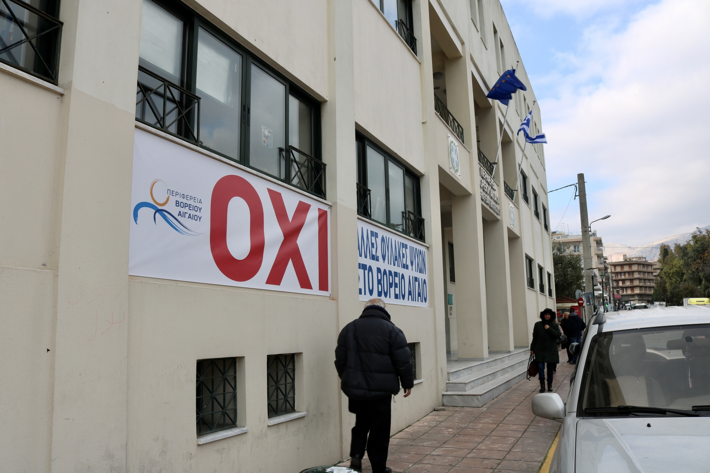 "Outside the office of Chios' regional vice governor, signs in Greek read: ""No more prisons in the Northern Aegean."""