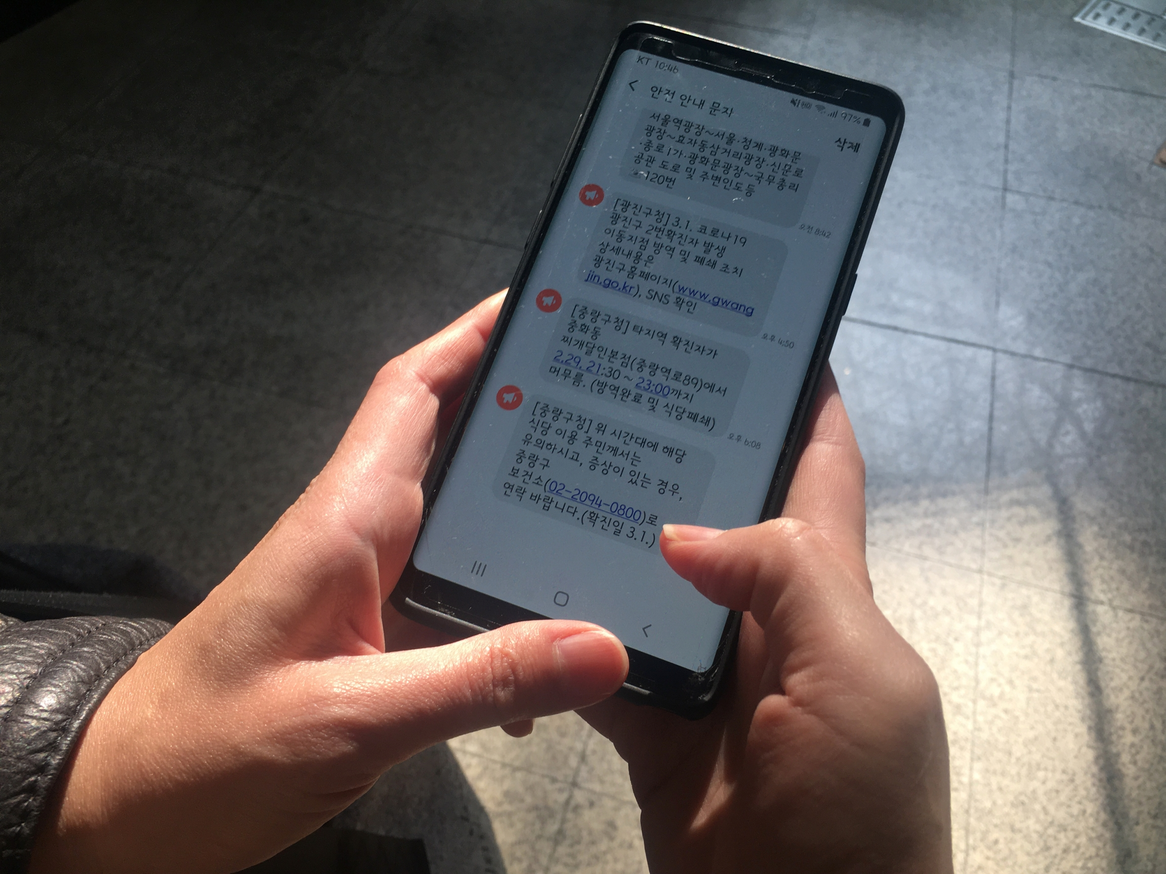 Text message alerts warn South Koreans that a new coronavirus infection has been reported nearby.