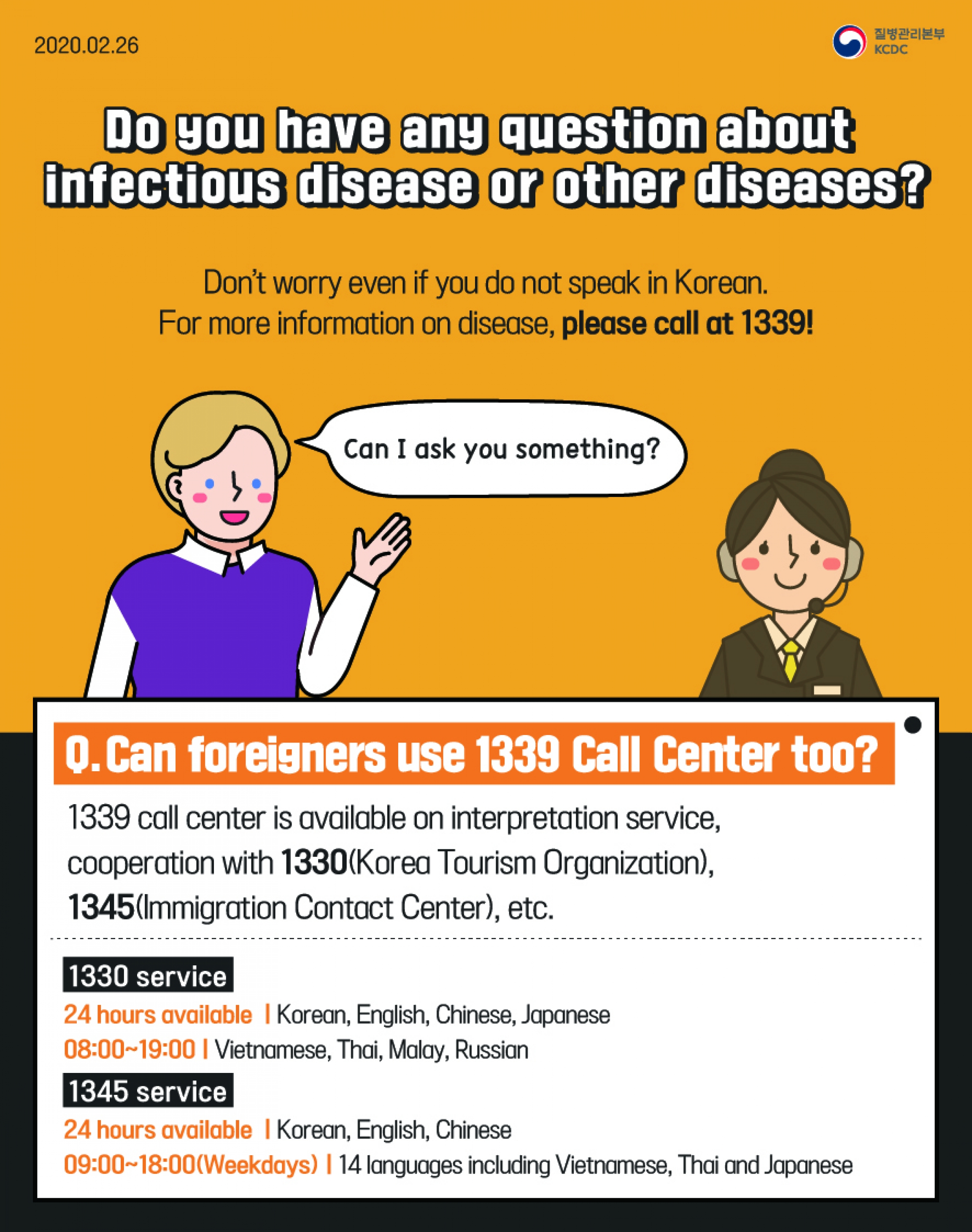 The Korea Centers For Disease Control operates a coronavirus hotline in multiple languages.