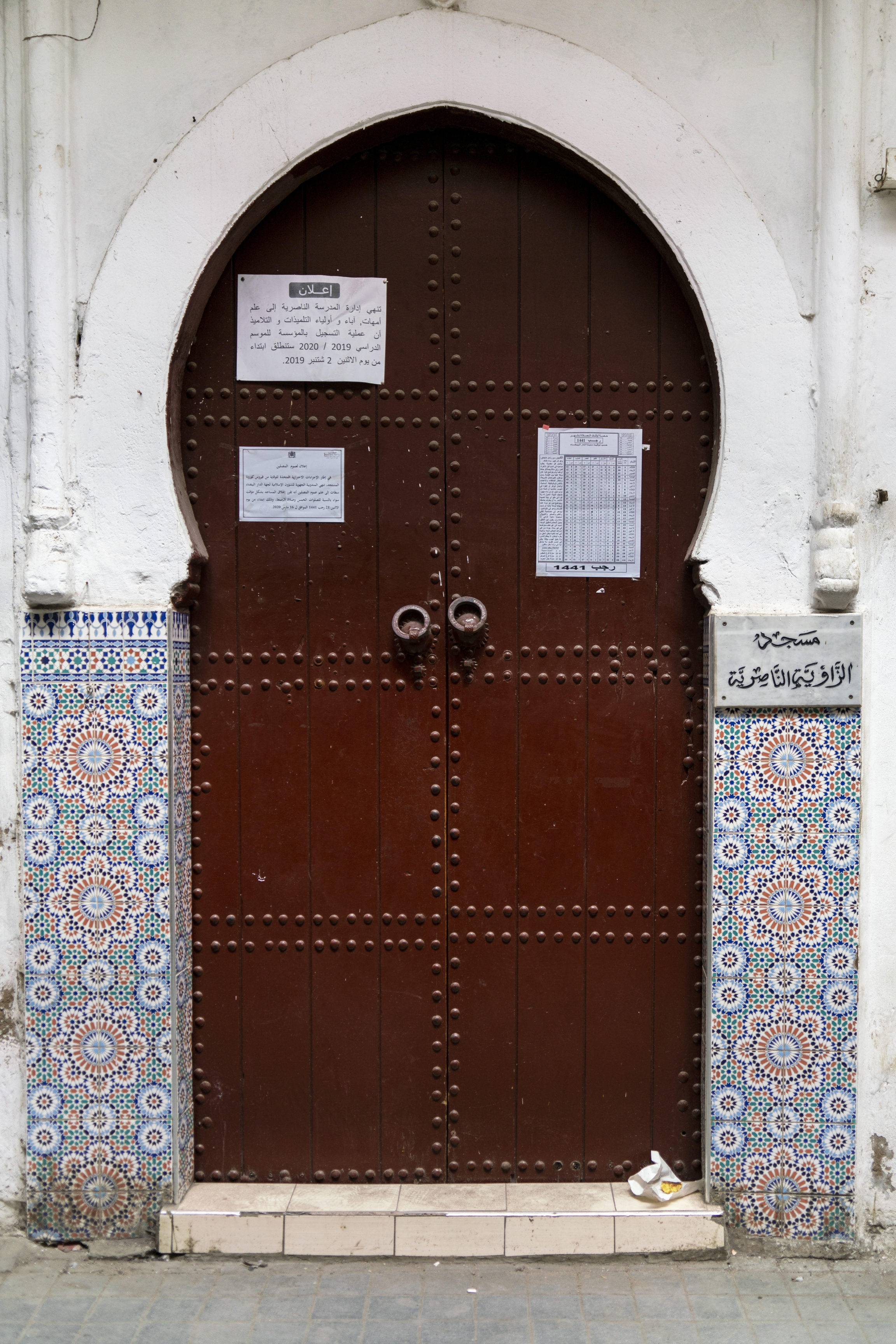 A closed mosque in the medina of Casablanca.