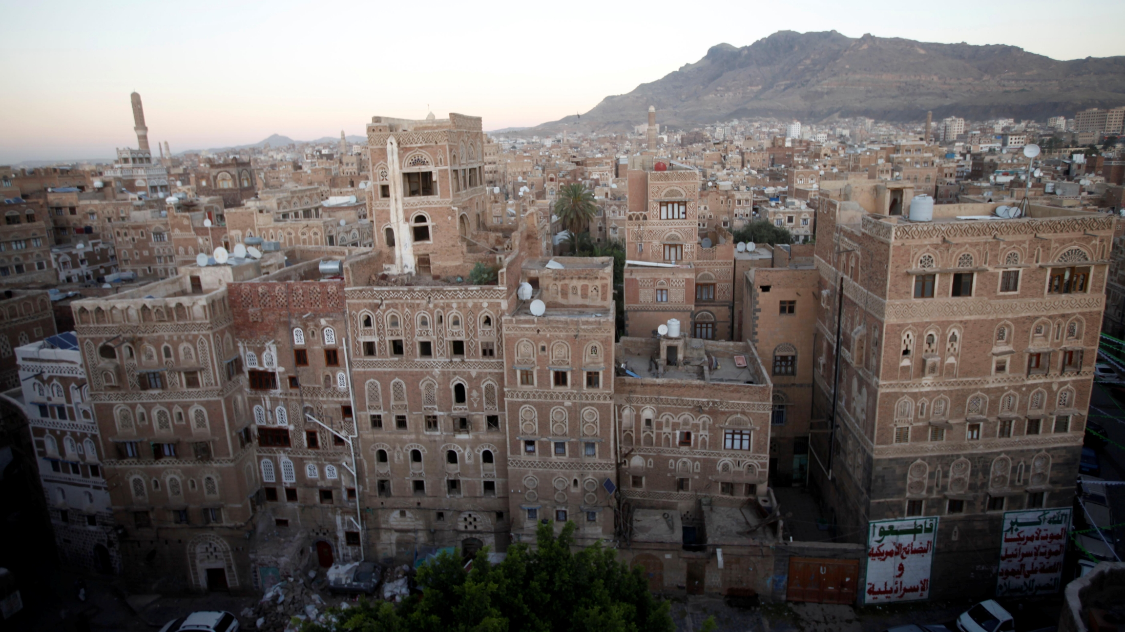 A view of the old quarter of Sanaa, Yemen, November 14, 2018.