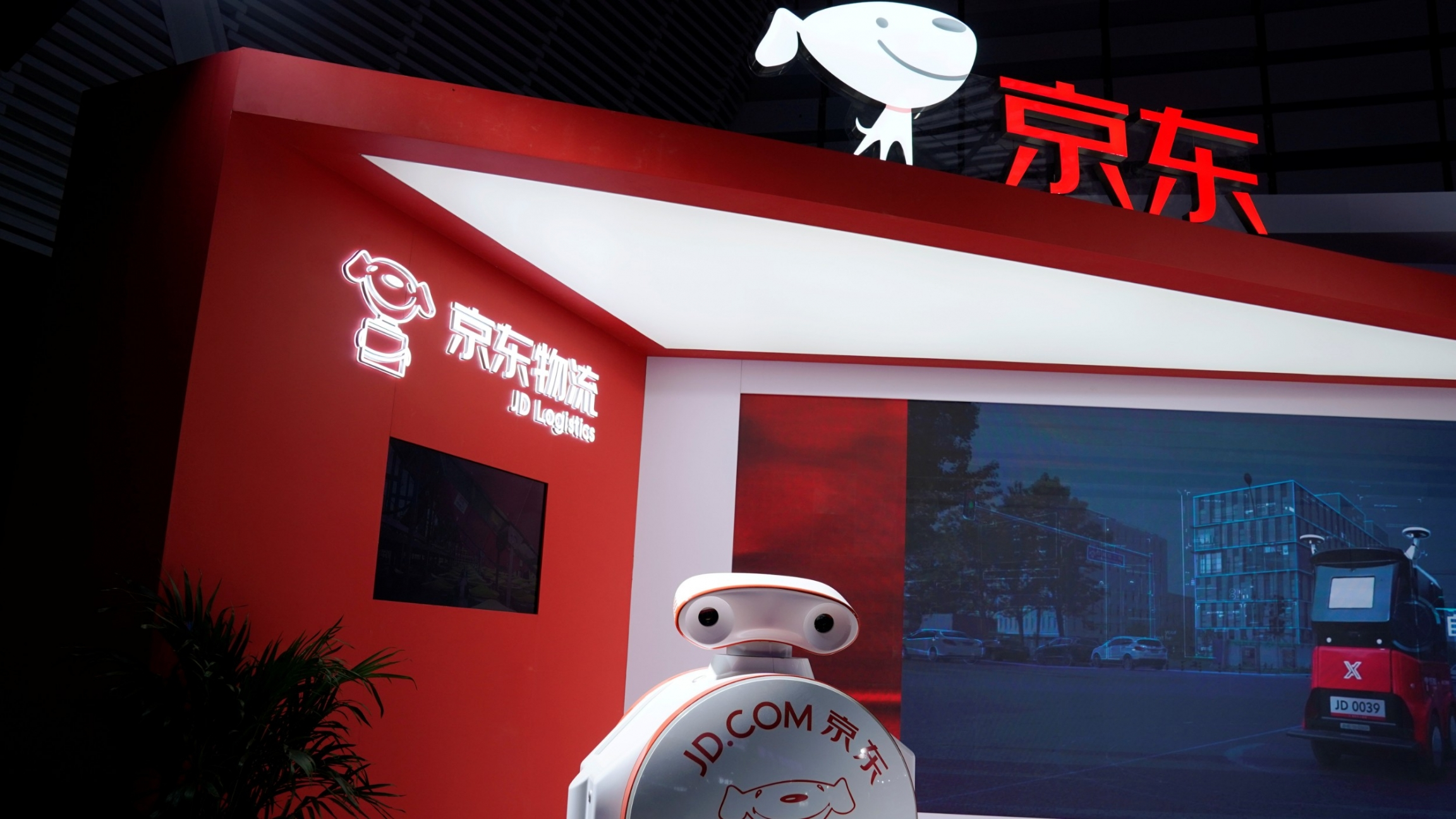A JD.com sign is seen at the World Internet Conference in Wuzhen, Zhejiang province, China, Oct. 20, 2019.