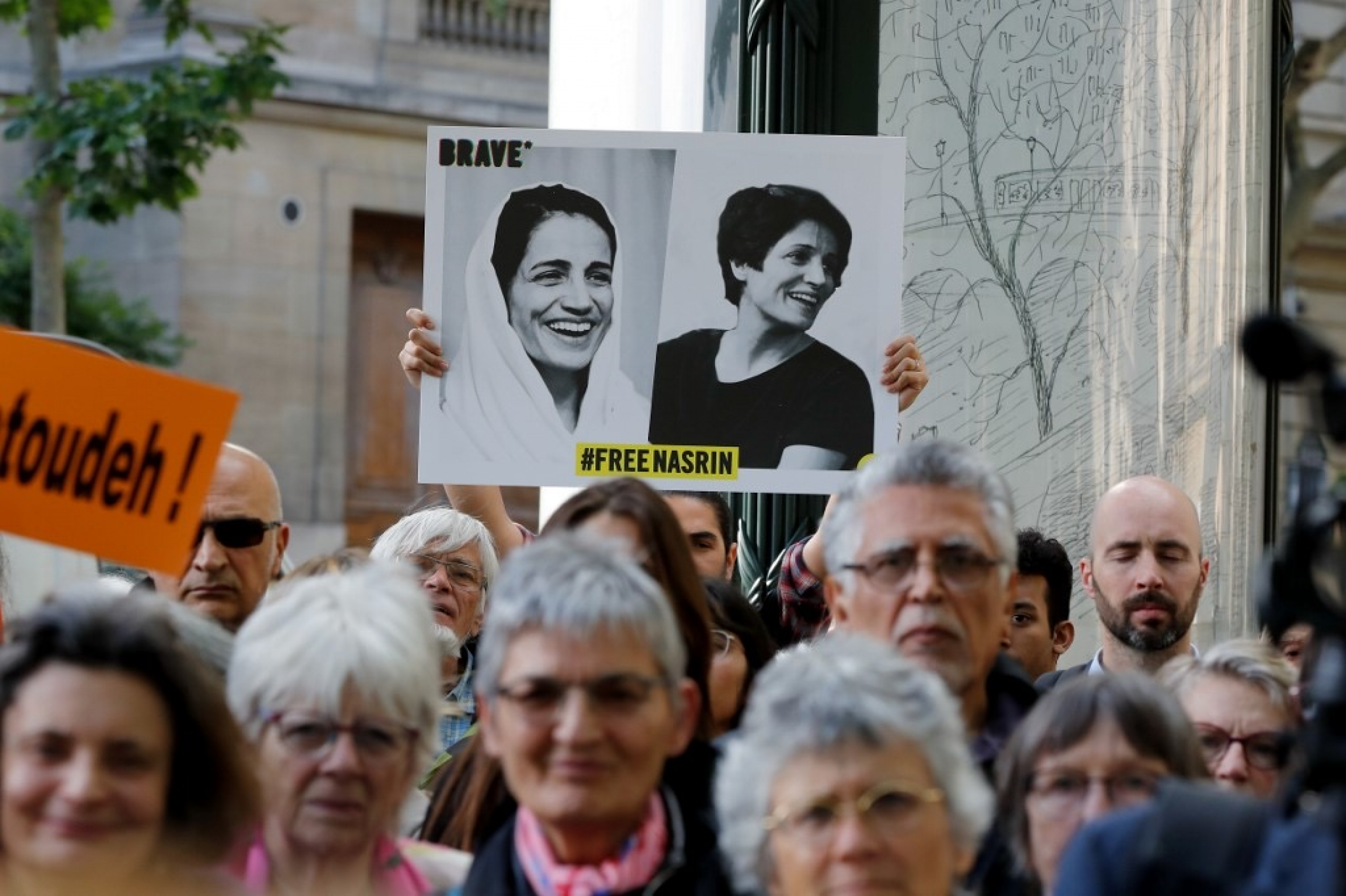 """The people come together in support of Iranian human rights lawyer and activist Nasrin Sotoudeh, in a scene from the film, """"Nasrin,"""" directed by Jeff Kaufman and narrated by Oscar winner Olivia Colman."""