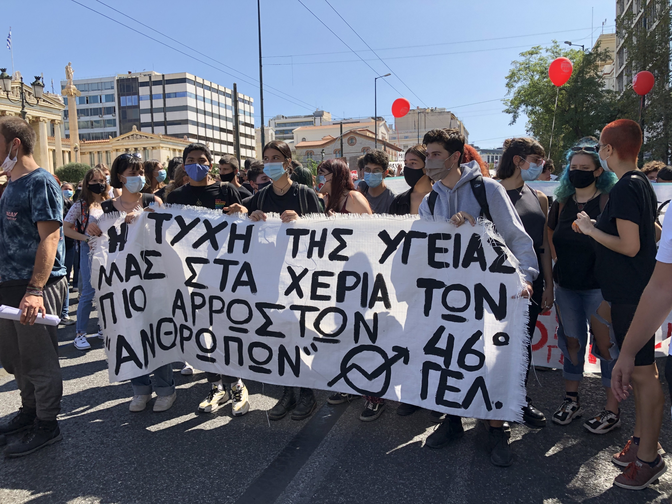 At a protest in Athens, students hold a banner that reads: 'The fate of our health in the hands of the sickest people,' referring to the administration of Greek Prime Minister Kyriakos Mitsotakis.